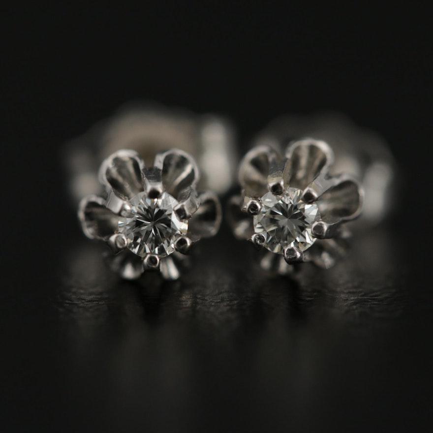14K White Gold 0.10 CTW Diamond Stud Earrings