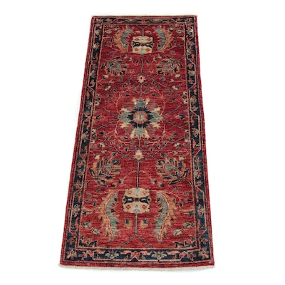 2' x 4'10 Fine Hand-Knotted Afghani Persian Tabriz Runner, 2010s