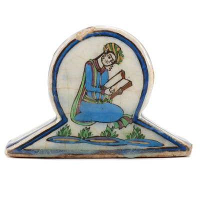 Persian Qajar Ceramic Book Weight, 19th Century