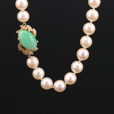 Jadeite and Pearl Necklace with 14K Yellow Gold Clasp