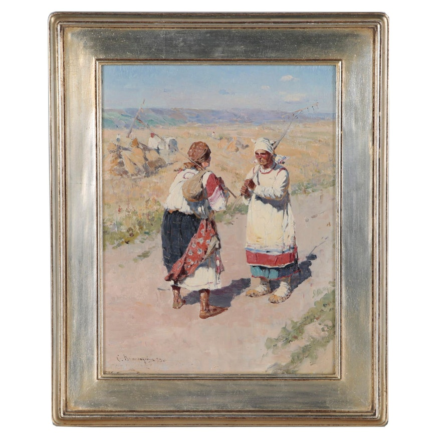 "Russian Oil Painting after Sergei A. Vinogradov ""Conversation"", 20th Century"