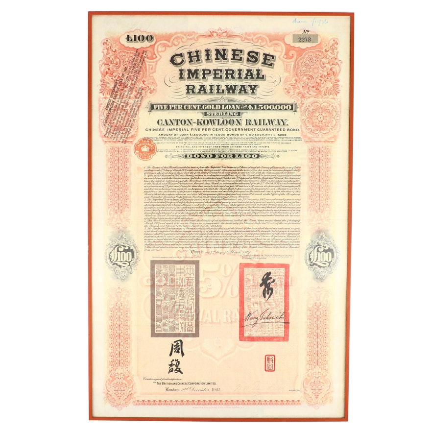 1907 Imperial Chinese Government 5% 100£ Railway Bond