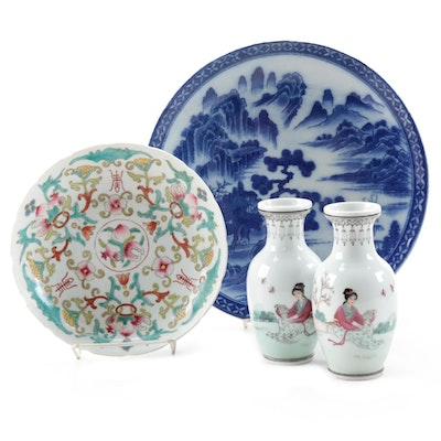 Chinese Porcelain Canton Style Blue and White Charger, Candy Bowl, Bud Vases