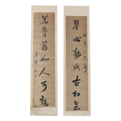 Chinese Calligraphy Silk and Paper Hanging Scrolls