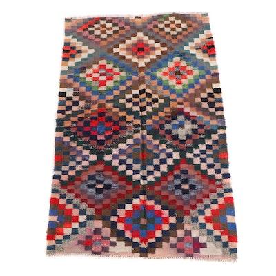 4'11 x 8'1 Handwoven Persian Berber Style Wool Rug