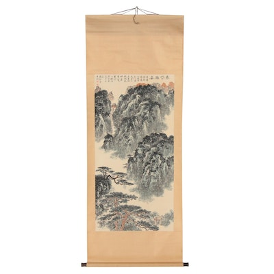 Chinese Mountain Landscape Gouache and Watercolor Hanging Scroll