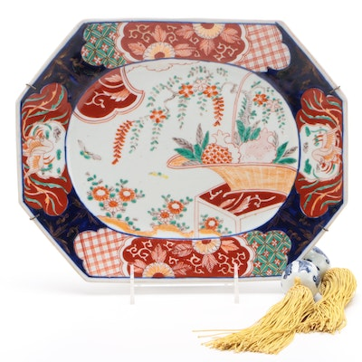 Japanese Imari Porcelain Hand Decorated Serving Bowl or Tray, Early-Mid 20th Ca.