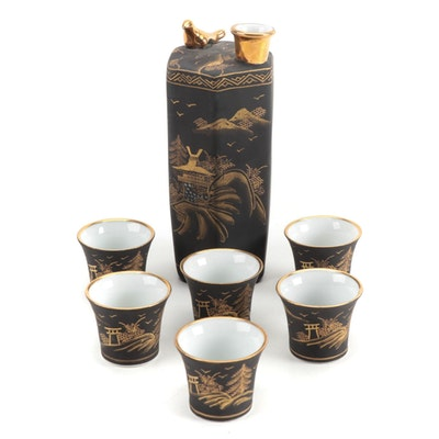 Japanese Black and Gold Sake Carafe with 6 Drinking Cups, Mid-20th Century