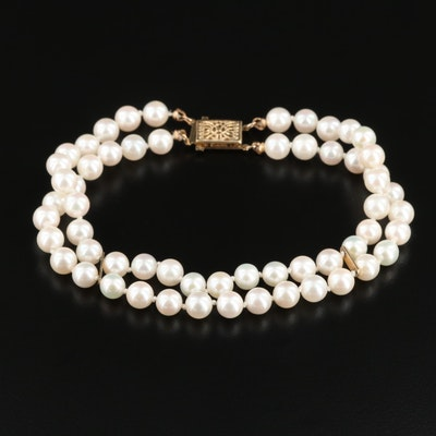 14K Yellow Gold Cultured Pearl Double Strand Bracelet