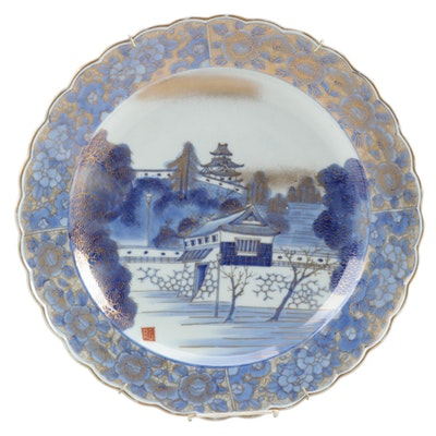 Chinese Porcelain Export Blue and Gold Pagoda Charger, Mid 20th Century