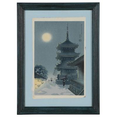 """Asada Benji Woodblock Print """"Misty Moon at Kiyomizu Temple"""""""