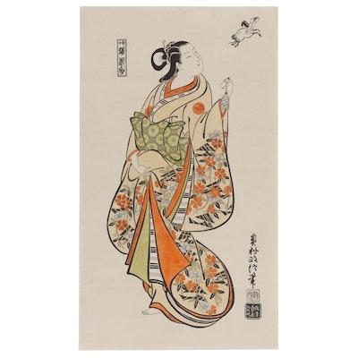 "Ukiyo-e Woodblock after Okumura Masanobu ""Courtesan"""