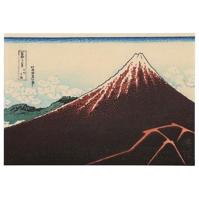 "Ukiyo-e Woodblock after Hokusai ""Storm below Mount Fuji"""