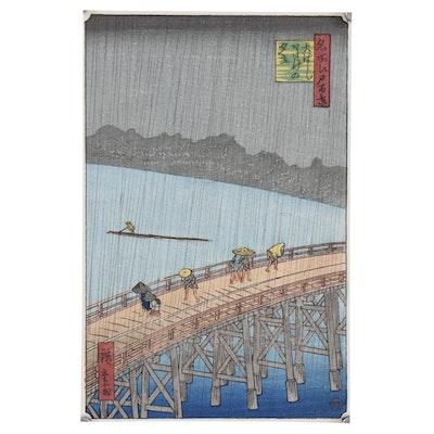 """Miniature Ukiyo-e Woodblock after Hiroshige """"Sudden Shower"""""""