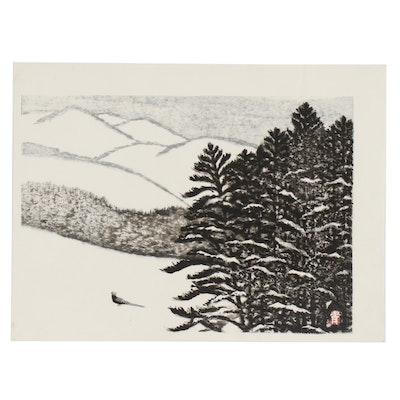 "Masaharu Aoyama Woodblock Print ""Snowy Mountain and Japanese Pheasant"""