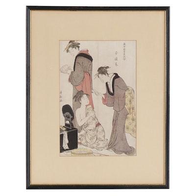 "Offset Lithograph after Torii Kiyonaga ""The Southeast (Tatsumi)"""
