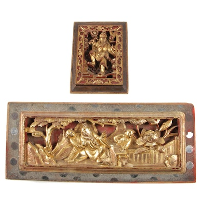 Chinese Gilded Carved Wood Freizes, Mid to Late 20th Century