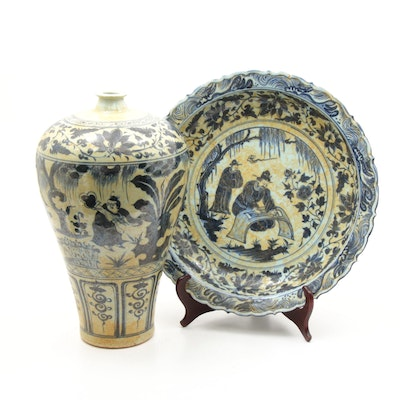 Chinese Yuan Dynasty Style Meiping Floor Vessel and Charger Bowl