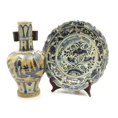 Chinese Long Neck Blue and White Vase and Charger Centerpiece