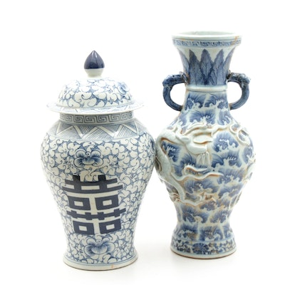 Chinese Dragon Relief Vase and Double Happiness Ginger Jar with Lid