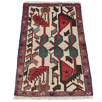2'7 x 4'0 Hand-Knotted Persian Wool Rug