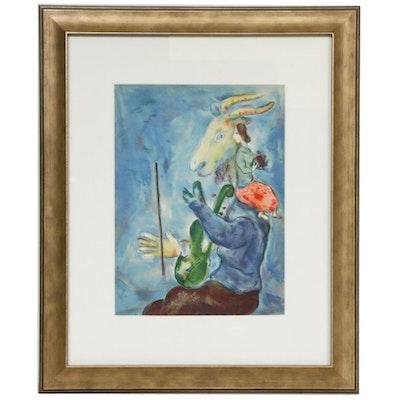 "Marc Chagall Color Lithograph ""Printemps"" for ""Verve,"" 1938"