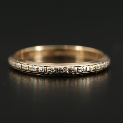 14K Yellow Gold Band with Milgrain Detail