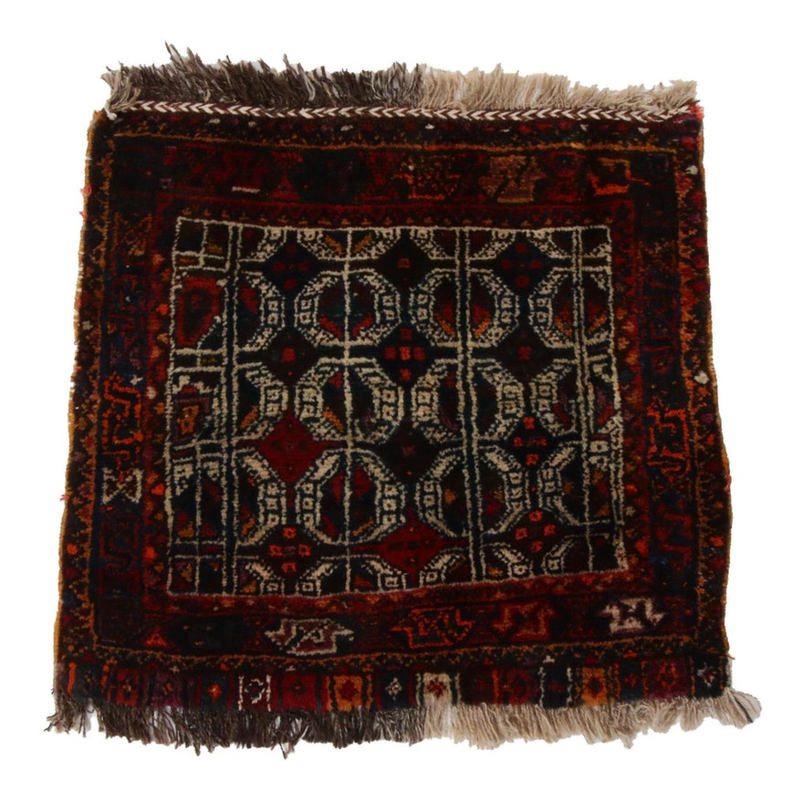 2'3 x 2'6 Hand-Knotted Persian Afshar Rug, 1930s