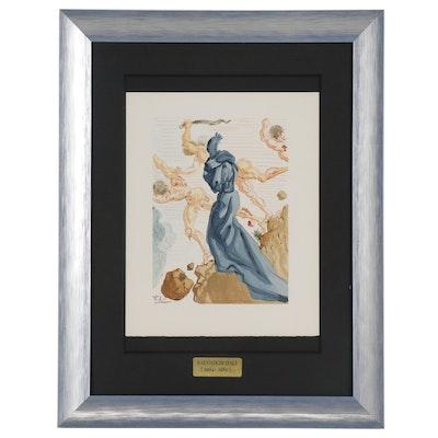 "Salvador Dalí Wood Engraving ""Hell Canto 15: Les Margelles du Phlégéton"""