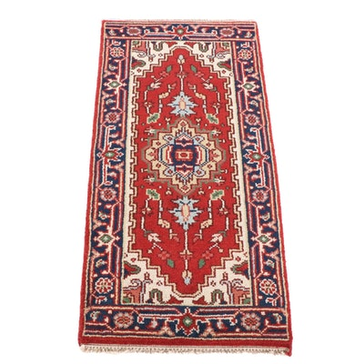2'1 x 4'3 Hand-Knotted Persian Heriz Wool Rug