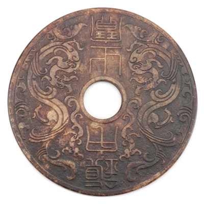 Chinese Carved Serpentine Bi Disc
