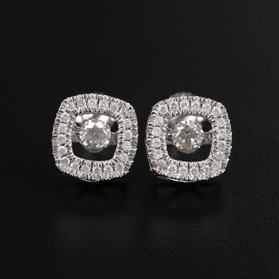 14K White Gold Floating Diamond Stud Earrings