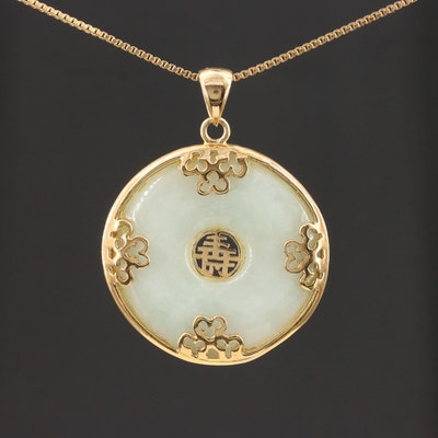 Sterling Silver Jadeite Pendant Necklace