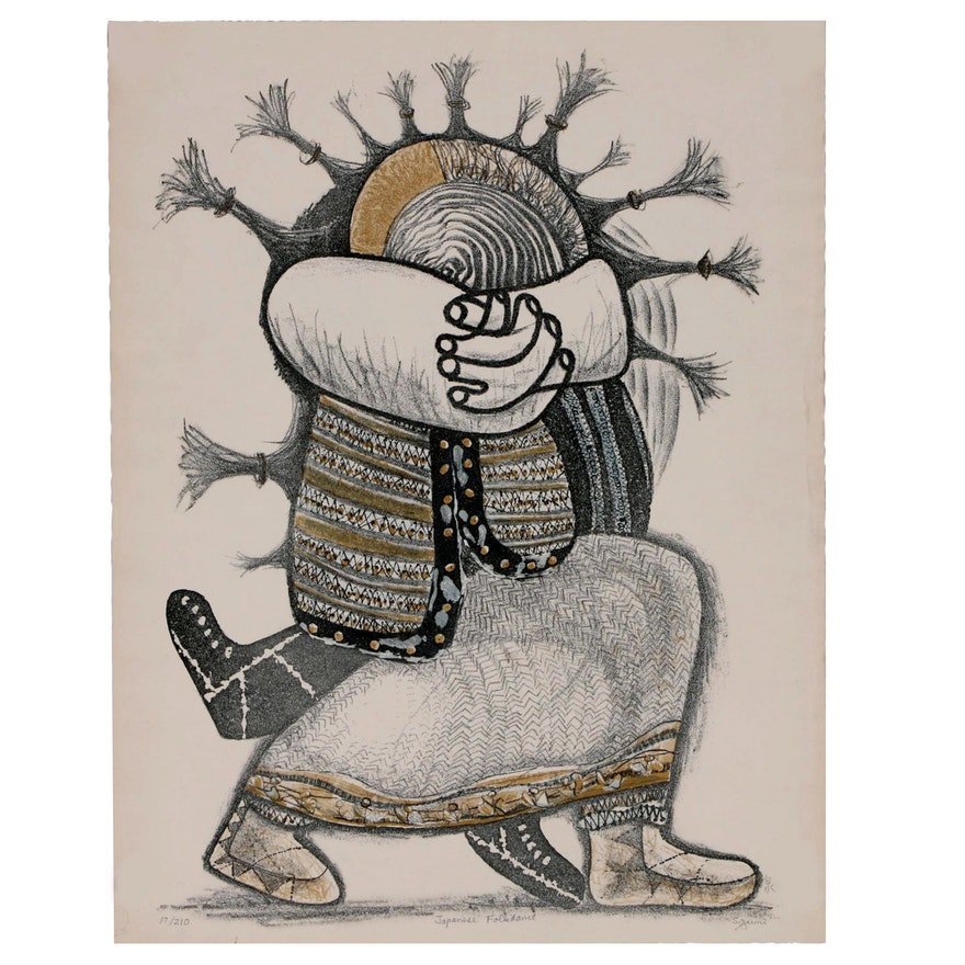 """Shigeru Izumi Color Lithograph """"Japanese Folkdance"""""""
