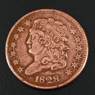 1828 Classic Head Half Cent, 13 Stars Variety