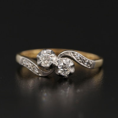 Edwardian Platinum and 18K Yellow Gold Diamond Ring