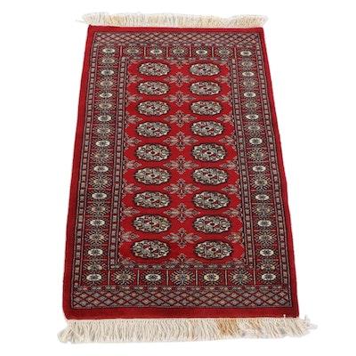 2'6 x 4'5 Hand-Knotted Turkomen Ersari Bokhara Wool Rug