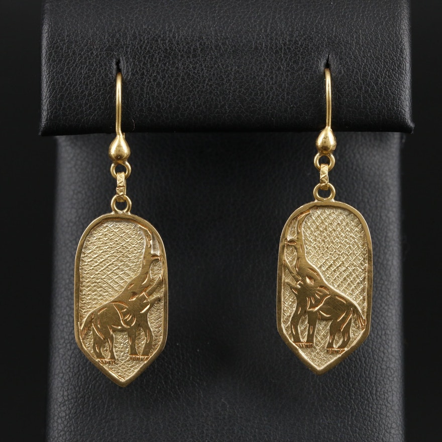 18K Yellow Gold Textured Elephant Earrings