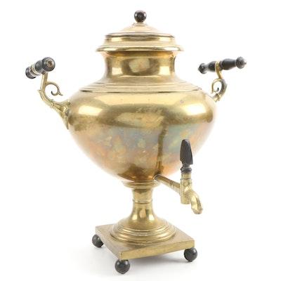Continental Style Brass Samovar