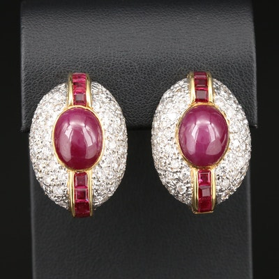 18K Yellow Gold 19.71 CTW Ruby and 4.32 CTW Diamond Earrings