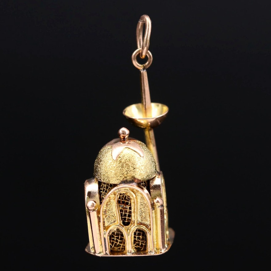 10K Yellow and Rose Gold Architectural Charm