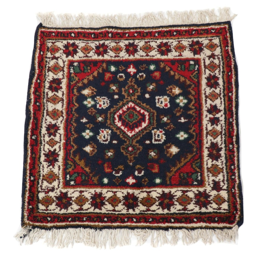 2'4 x 2'7 Hand-Knotted Persian Shiraz Rug, 1980s