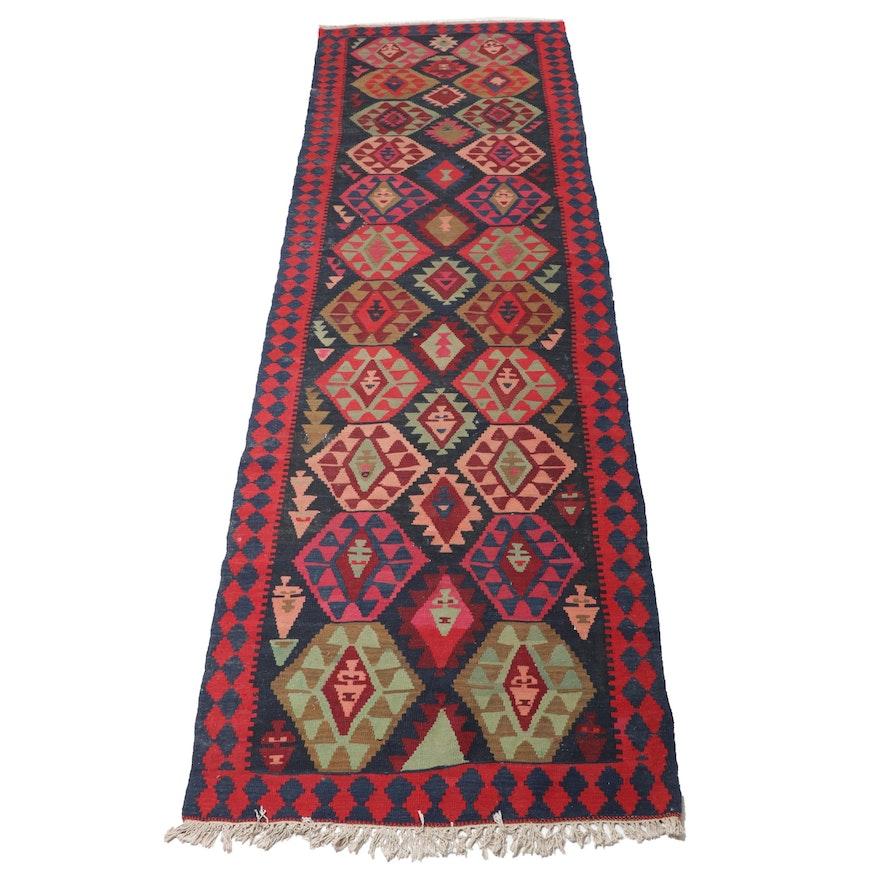4'6 x 15'0 Handwoven Northwest Persian Kilim Wide Runner, 1940s