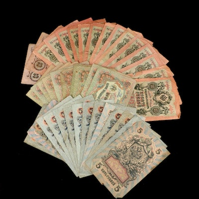 Group of Over Forty Obsolete Russian Czarist Bank Notes