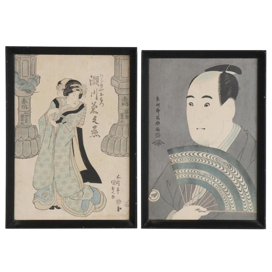 Utagawa Kunisada Ukiyo-e Woodblock and Woodblock after Tōshūsai Sharaku