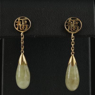 "14K Yellow Gold Jadeite ""Good Fortune"" Drop Earrings"