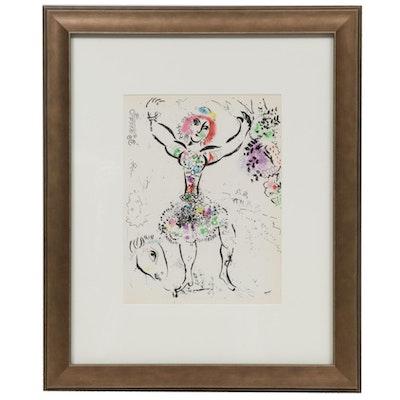 "Marc Chagall Color Lithograph ""La Jongleuse,"" 1960"