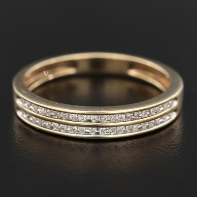 10K Yellow Gold Band with Double Rows of Recessed Diamonds