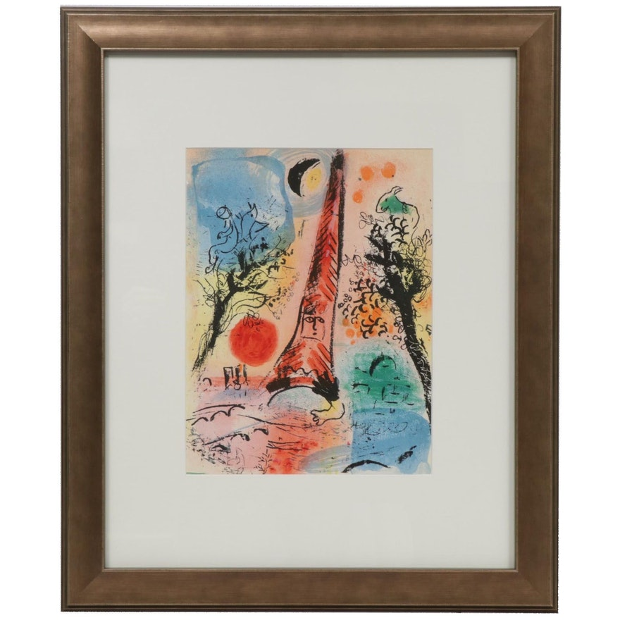 "Marc Chagall Color Lithograph ""Vision de Paris,"" 1960"