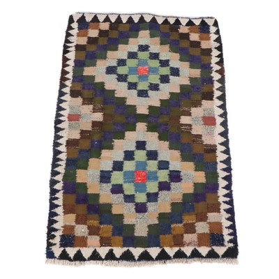 4'3 x 6'11 Handwoven Persian Kilim Geometric Wool Rug